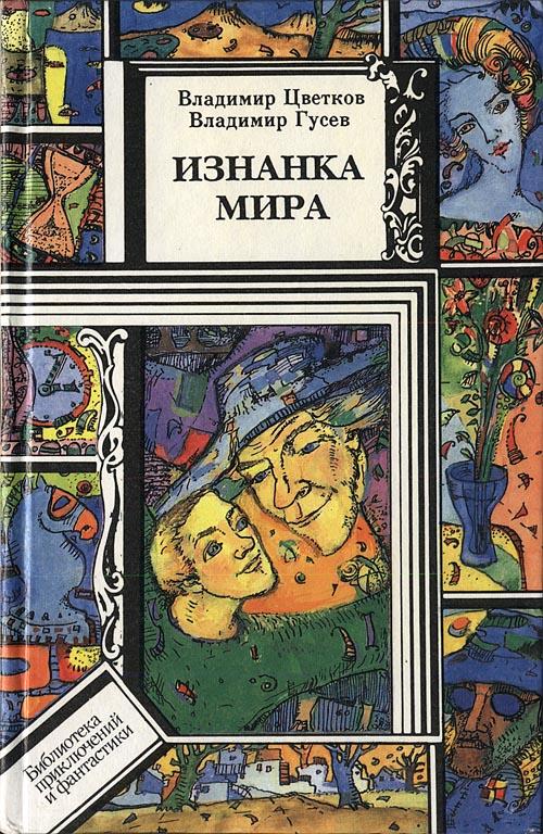 Читать учебник по английскому языку 10 класс афанасьева михеева онлайн читать