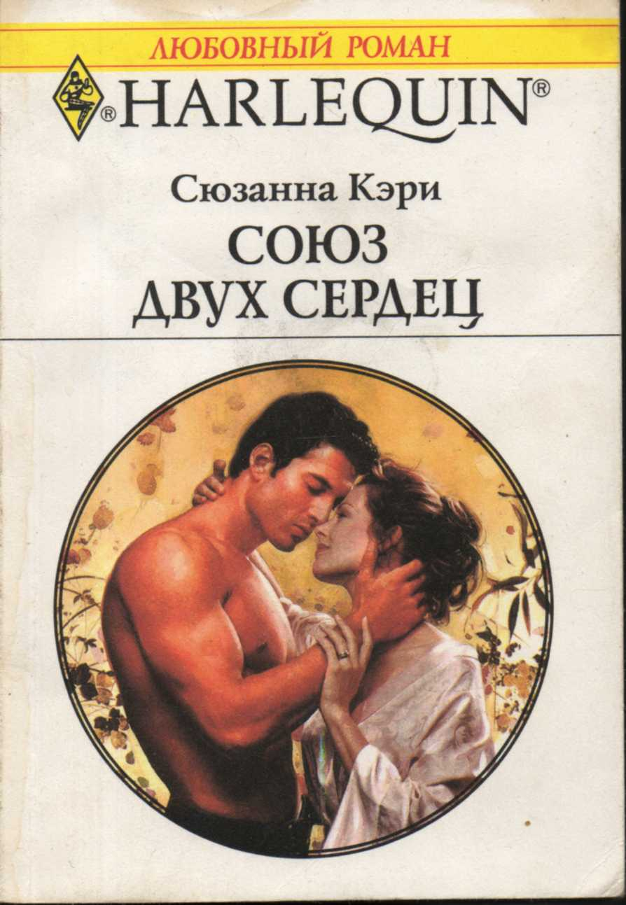 Эротика в романах читать онлайн