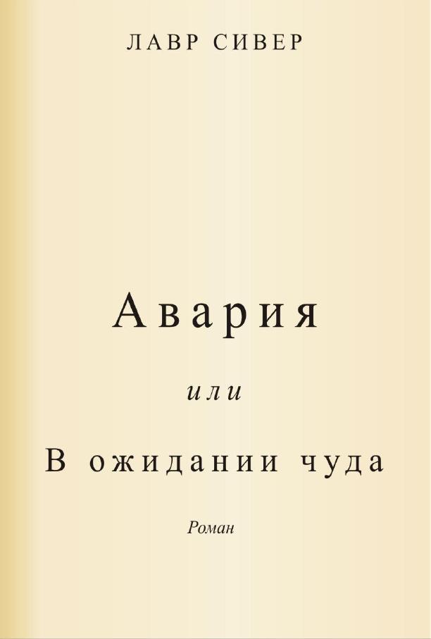 Читать эротические истории 18