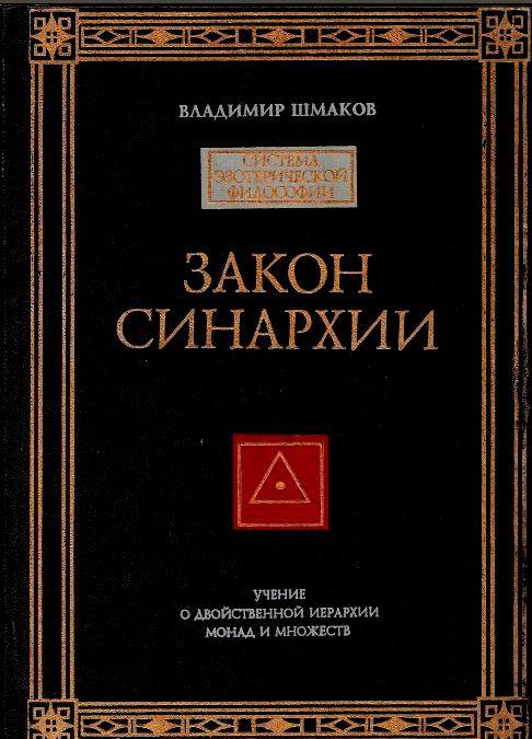 Русский язык 6 класс зеленый учебник 2 часть читать онлайн