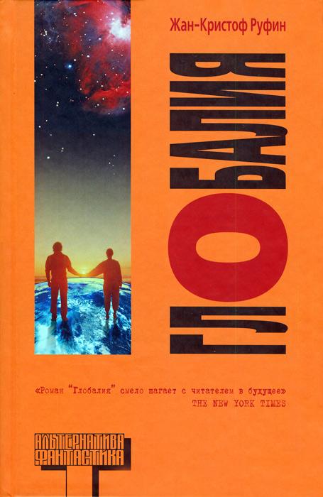 http://firefox-gadget.de/pdf.php?q=view-computer-algebra-2005.html
