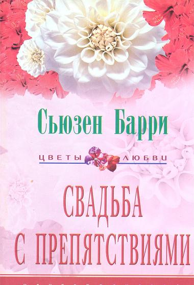 Практическая стилистика русского языка розенталь читать