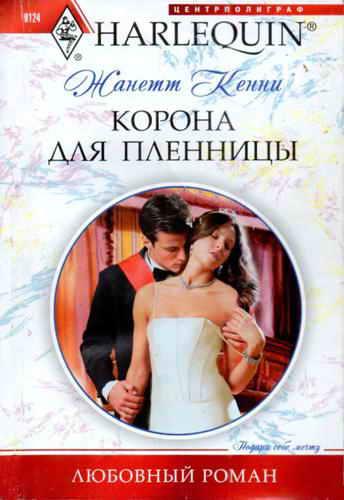 Читать любовные романы про беременных невест богатых миллионеров
