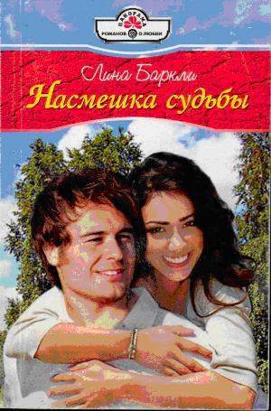 Олег каравашкин имярек читать онлайн