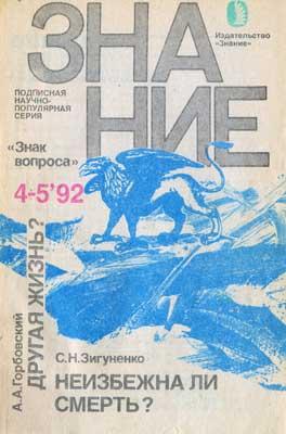 Король артур книга читать на русском