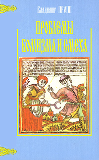 online Grande antologia filosofica Marzorati. Il pensiero