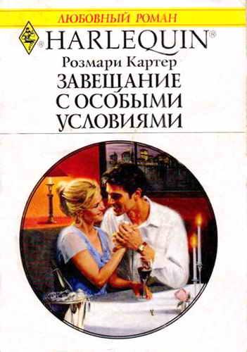 Война и мир читать онлайн полностью на русском 2 том