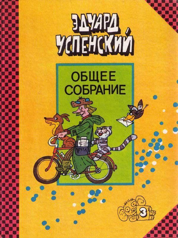 Скачать книгу гордиенко нечаянный поцелуй