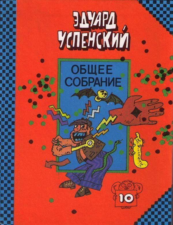 Детская проза книги скачать бесплатно fb2