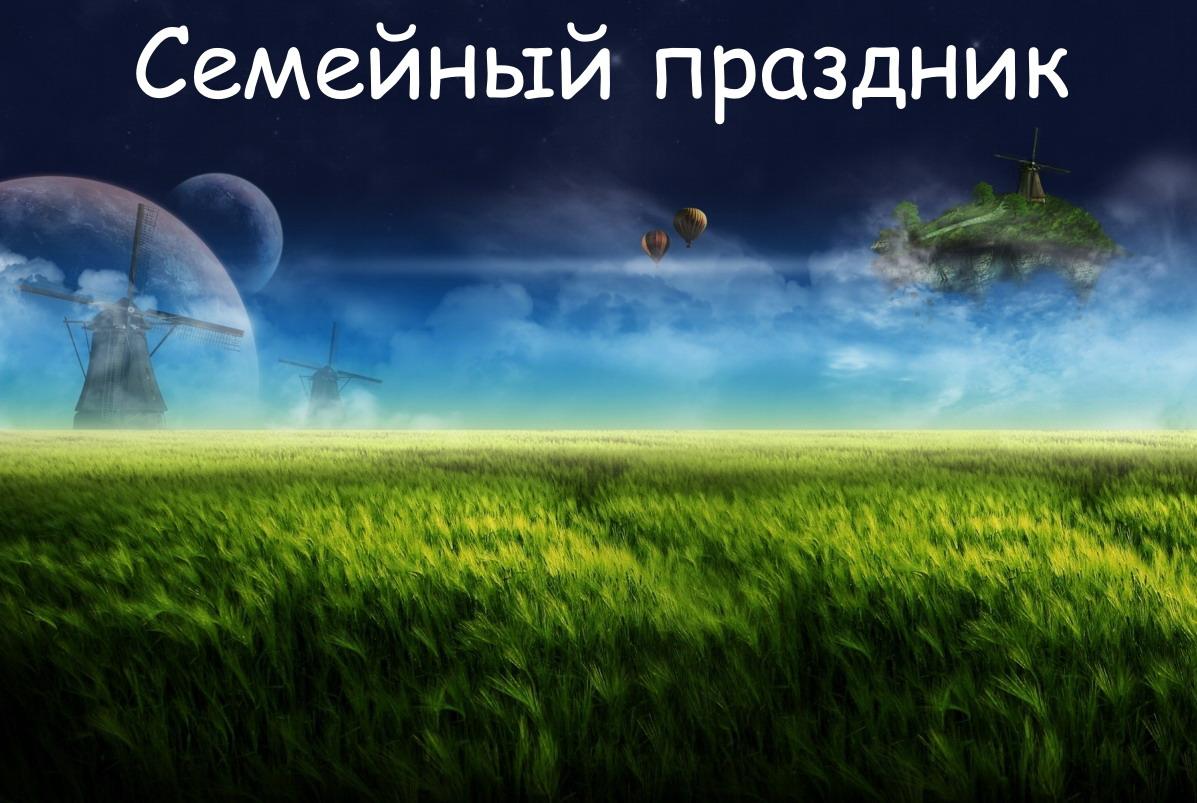 А Ф Черняев Книги Скачать