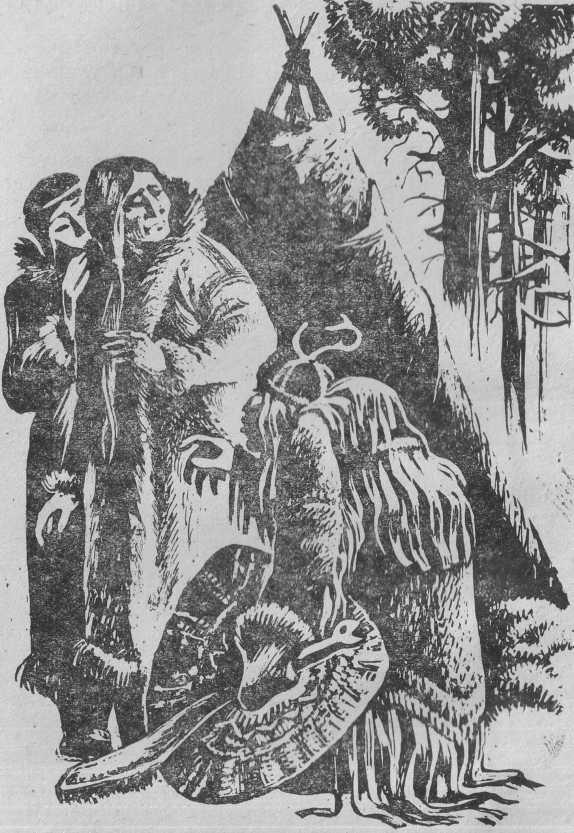 Реферат сказки народов севера 2596