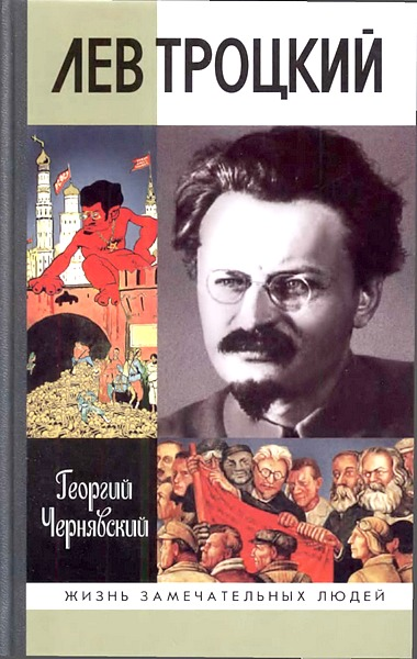 book Османская империя и страны Центральной,Восточной и Юго Восточной Европы в XV