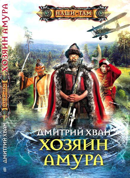 Читать сказки а. с. пушкина сказка о попе и о работнике его балде онлайн