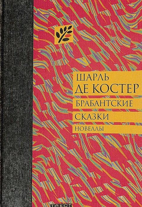 Ведьмак 3 книга читать онлайн