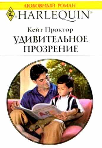 Порнуха бесплатно короткие романы о любви