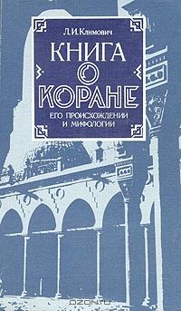 Три книги по оккультной философии читать