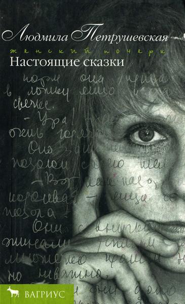Читать историю россии 5 класс данилов косулина