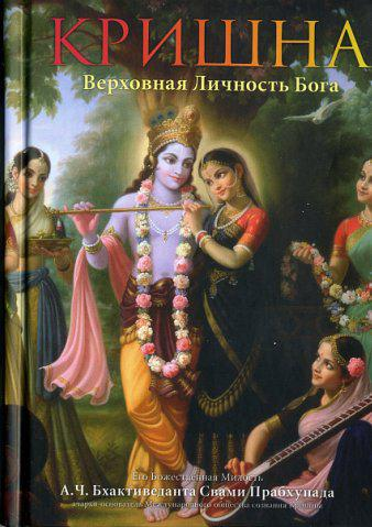 book Prions en Chantant: Devotional Songs of the