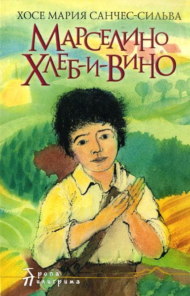 Русская литература 6 класс 1 часть читать онлайн