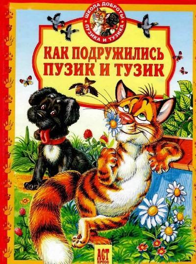 Учебник по бухгалтерскому учету кондраков читать i
