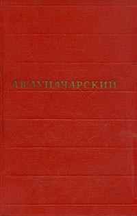 Урал-батыр на русском читать