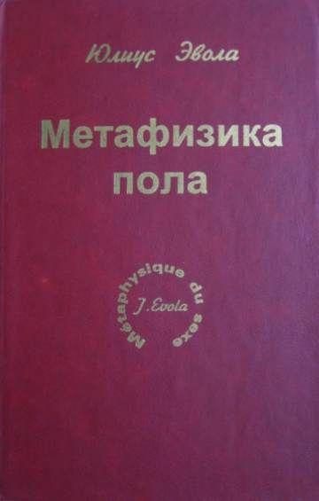 ebook Az