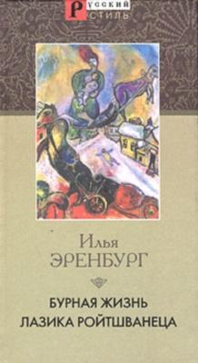 book figurative language in biblical prose