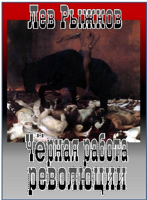 Скачать бесплатно книги башунов геннадий