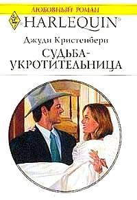 Сергей есенин рассказы читать