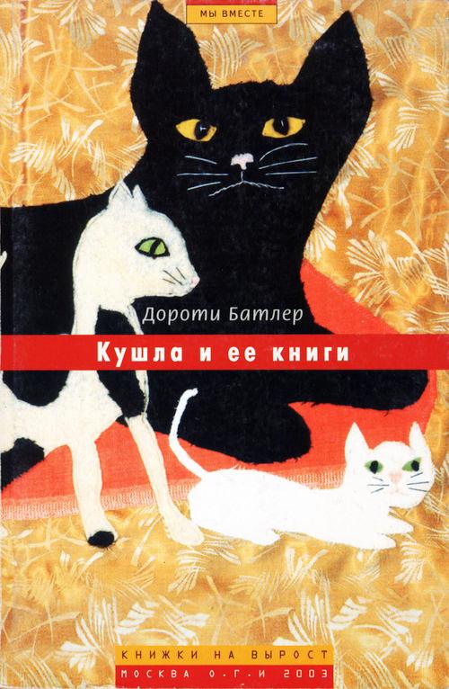 Франкл Виктор Книги онлайн  koobru