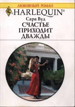 Книга amazon читать