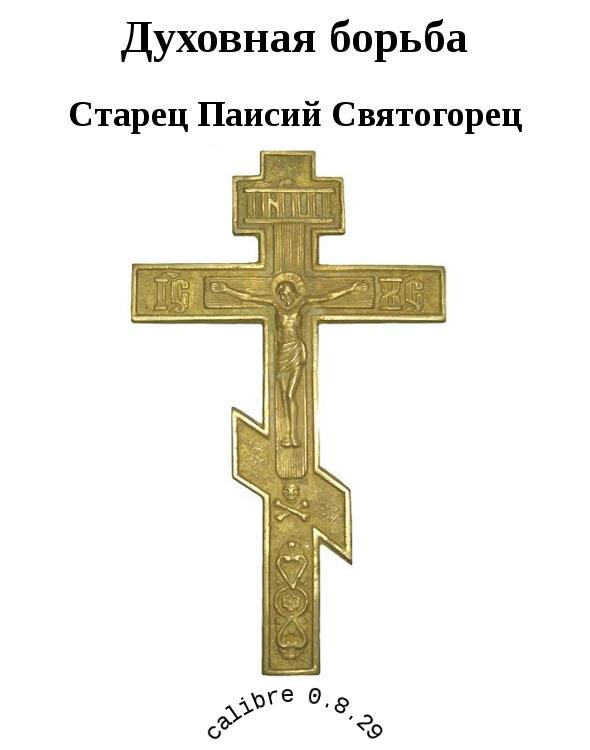 Яна Алексеева Все Книги Скачать Бесплатно