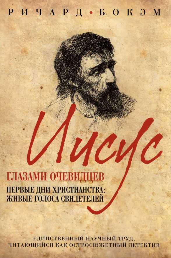 online Ulysses