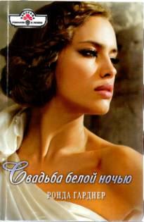 Читать украинские сказки для детей по-украински