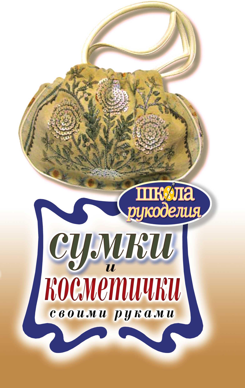 С�мки и ко�ме�и�ки �воими ��ками Шилкова Е �ка�а��