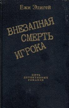 Детские сказки читать онлайн украинские