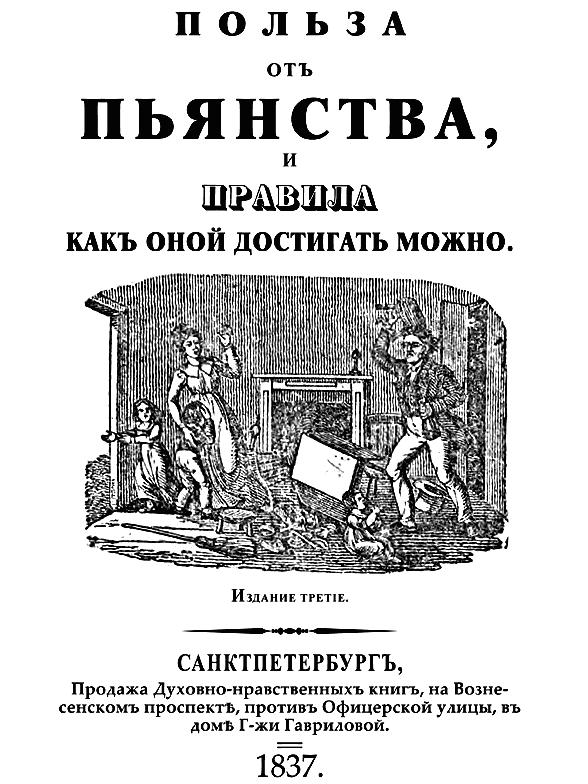 Чехов средство от запоя скачать книгу