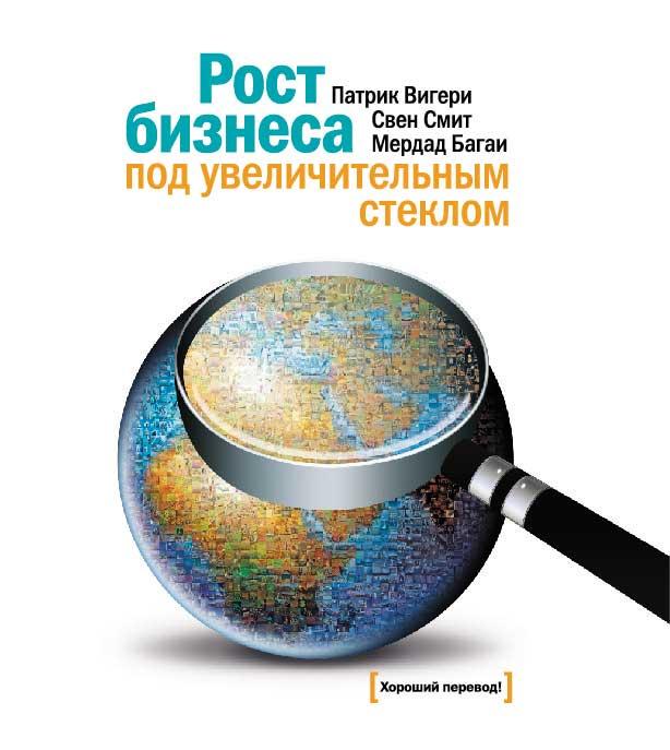 Литературное чтение 2 класс школа россии учебник читать онлайн 2 части
