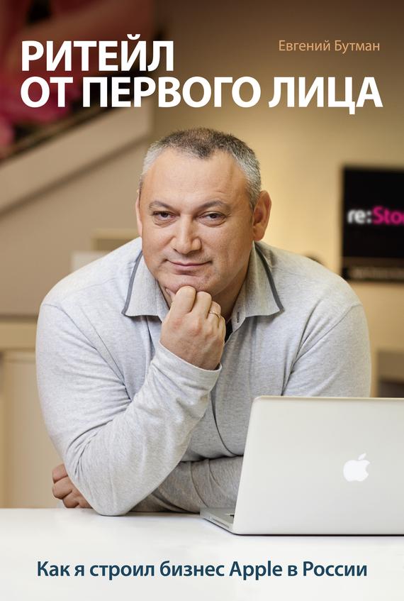 Джон ассараф ответ скачать бесплатно pdf