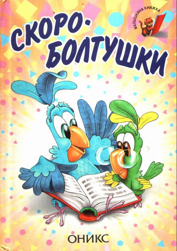 Петр Бормор в 4 книгах Книги и книжные серии