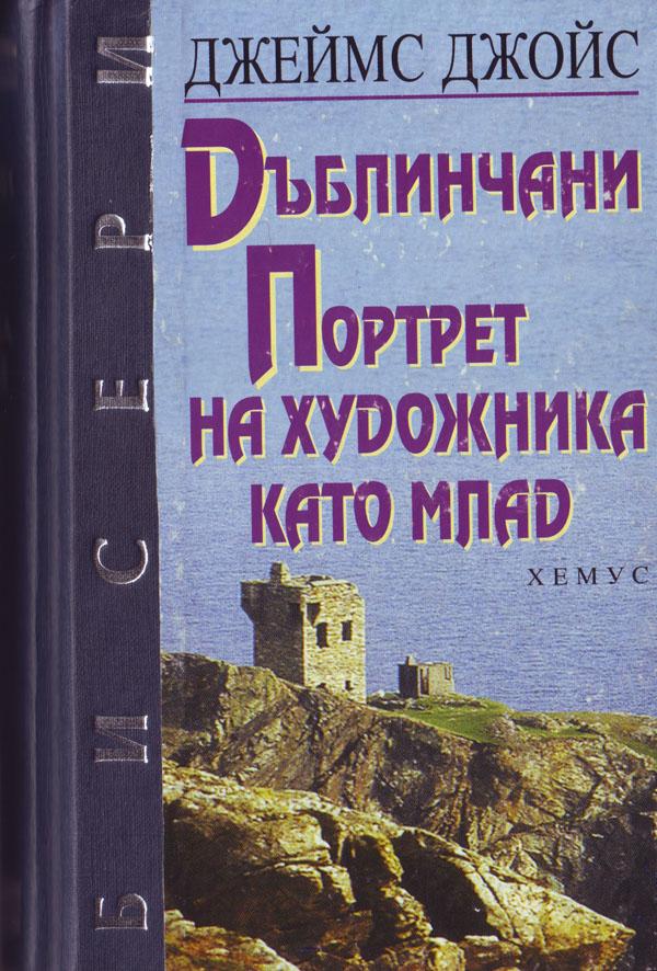Бесплатная библиотека авторы книг на букву Д