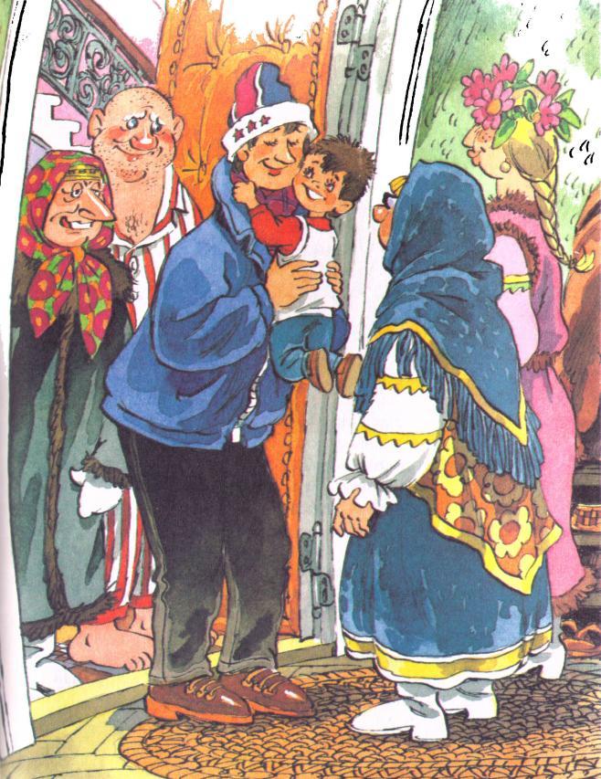 Три бабы яги новый год встречали