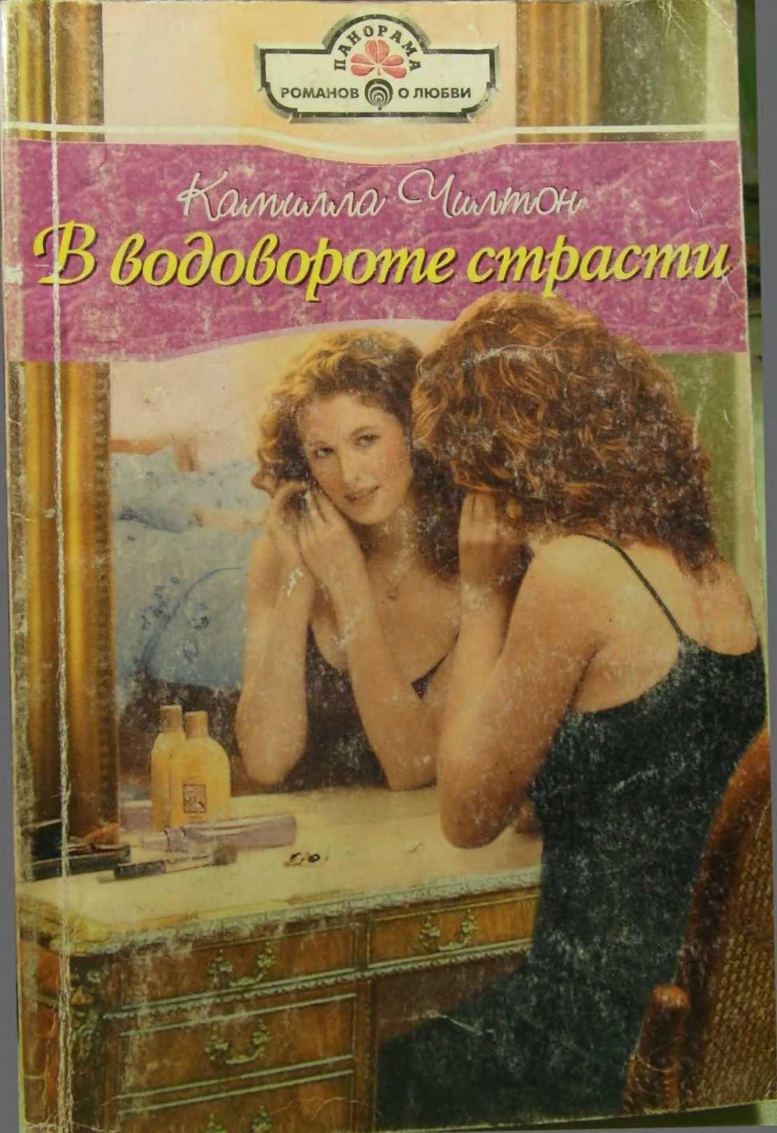 ОБ АВТОРАХ  ЛГБТ КНИГИ  VK