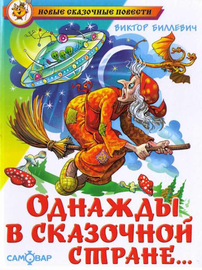 Скачать учебник по русскому языку 5-9 класс бабайцева теория читать
