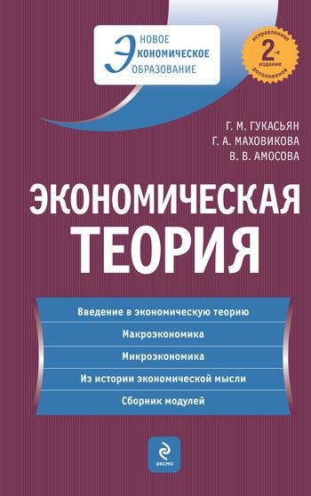 Referat teoriya zhanna batista lamarka by carla elliott issuu.