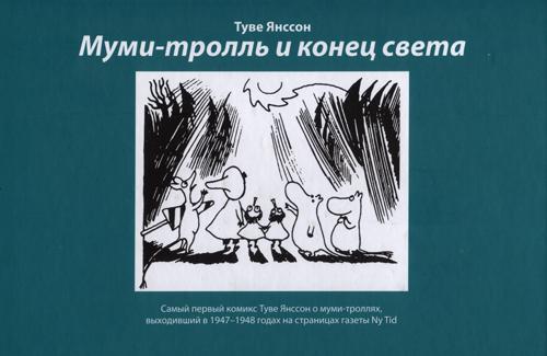 Франкл Виктор  Википедия