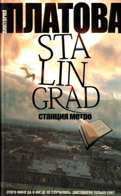 Современные романы о любви русские авторы читать онлайн