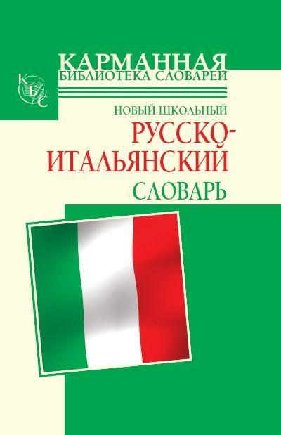book آشنایی با معرفت