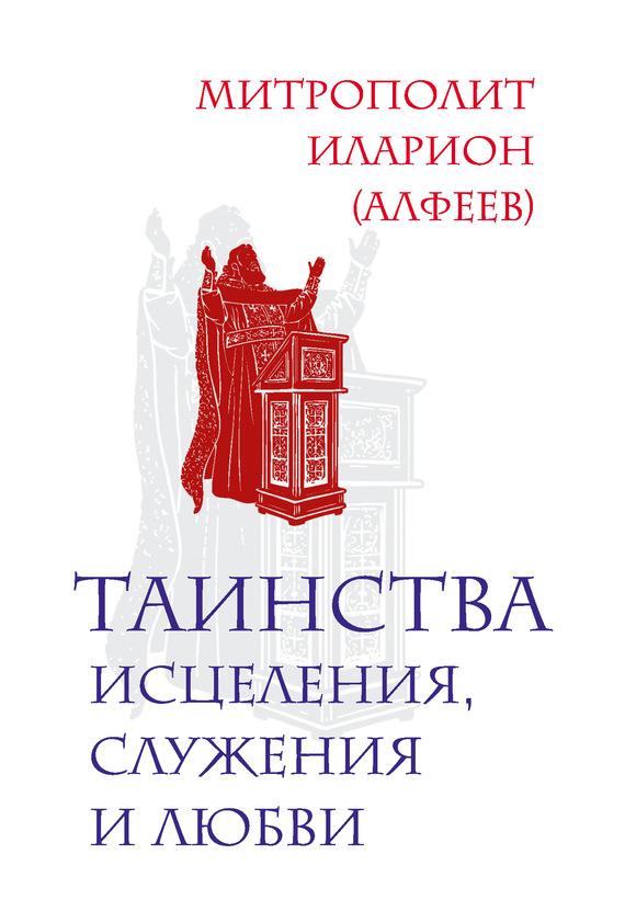 Скачать Книгу По Философии Спиркин
