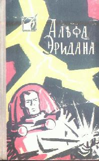 Книги фэнтези фантастика сайт